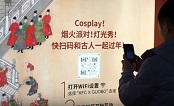 KFC & National Museum of China bring exhibits to the metro of Shanghai