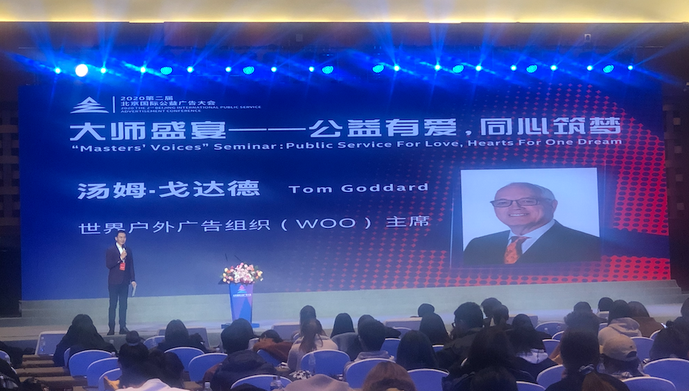 WOO President Tom Goddard charts bright future for Out of Home in address to China's Public Sector Advertisement Conference