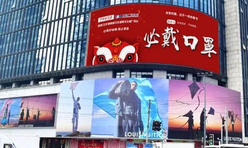 DOOH quickly and comprehensively informed the epidemic during Chinese New Year long holiday.
