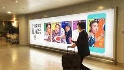CHINA: China airport advertising sales gave birth to a new mode of operations