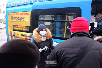 New Promo Campaign promoting use of Masks launched on Russian buses